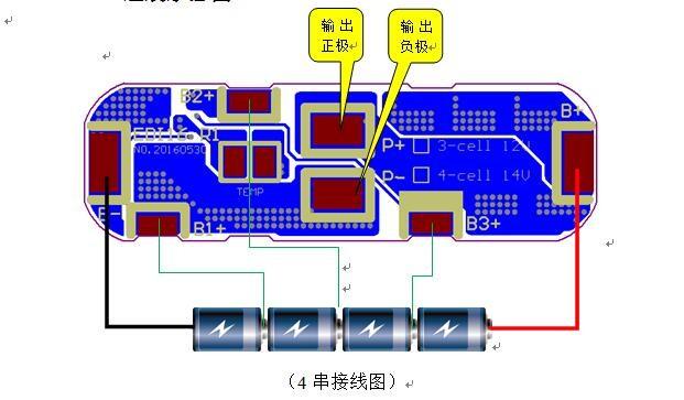 EDI16 4串组装示意图