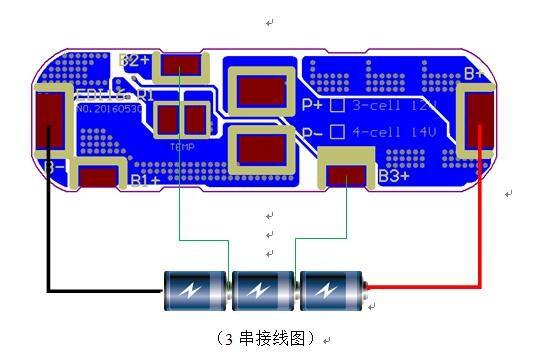 EDI16 3串组装示意图