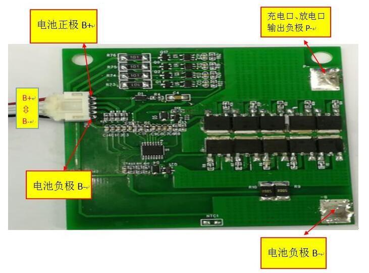 RXP-H07-001-A01组装示意图
