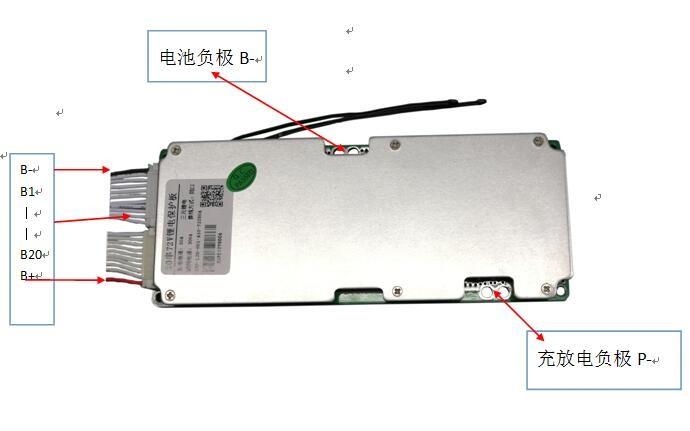 深圳市瑞芯动力科技有限公司